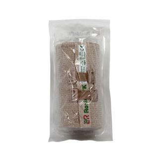 Rosidal K Binde 10 cmx5 m Steril Einzeln Verpackt